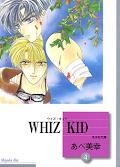 Whiz Kid