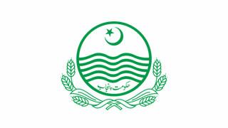 PSDF Jobs 2021 Punjab Skills Development Fund Latest Advertisement