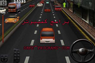 تحميل لعبة dr.driving للكمبيوتر برابط مباشر