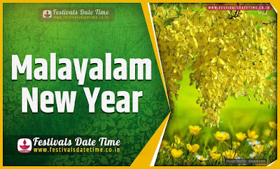 2020 Malayalam New Year Date and Time, 2020 Malayalam New Year Festival Schedule and Calendar