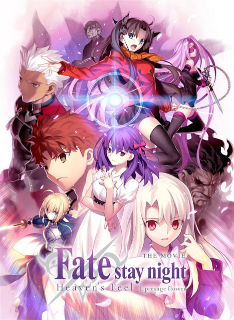 fate stay night heaven feel