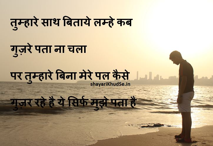 new dard images download, latest dard images download