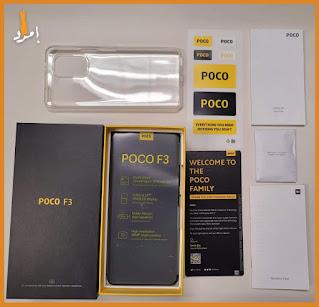 فتح علبة موبايل Poco F3