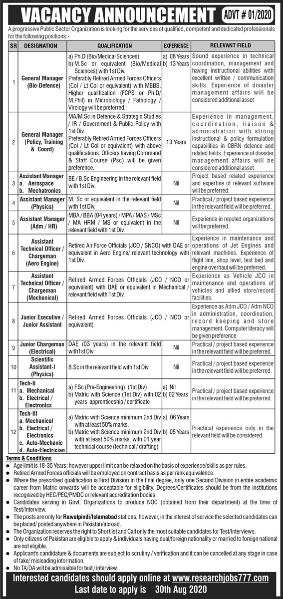Pakistan Army Ordnance Depot Jobs 2020 For Upper Division Clerk UDC, Lower Division Clerk LDC, Store Man & more