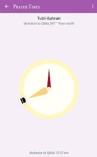 من وحي رمضان المبارك تطبيق اوقات الصلاة prayer Times,تطبيق اوقات الصلاة,رمضان مبارك,وحي رمضان المبارك,مراجعة تطبيق أوقات الصلاة,أوقات الصلاة,تحميل تطبيق أوقات الصلاة,ابل,اندرويد,جوجل,تطبيق prayer Times,prayer Times,Apple,Android,google