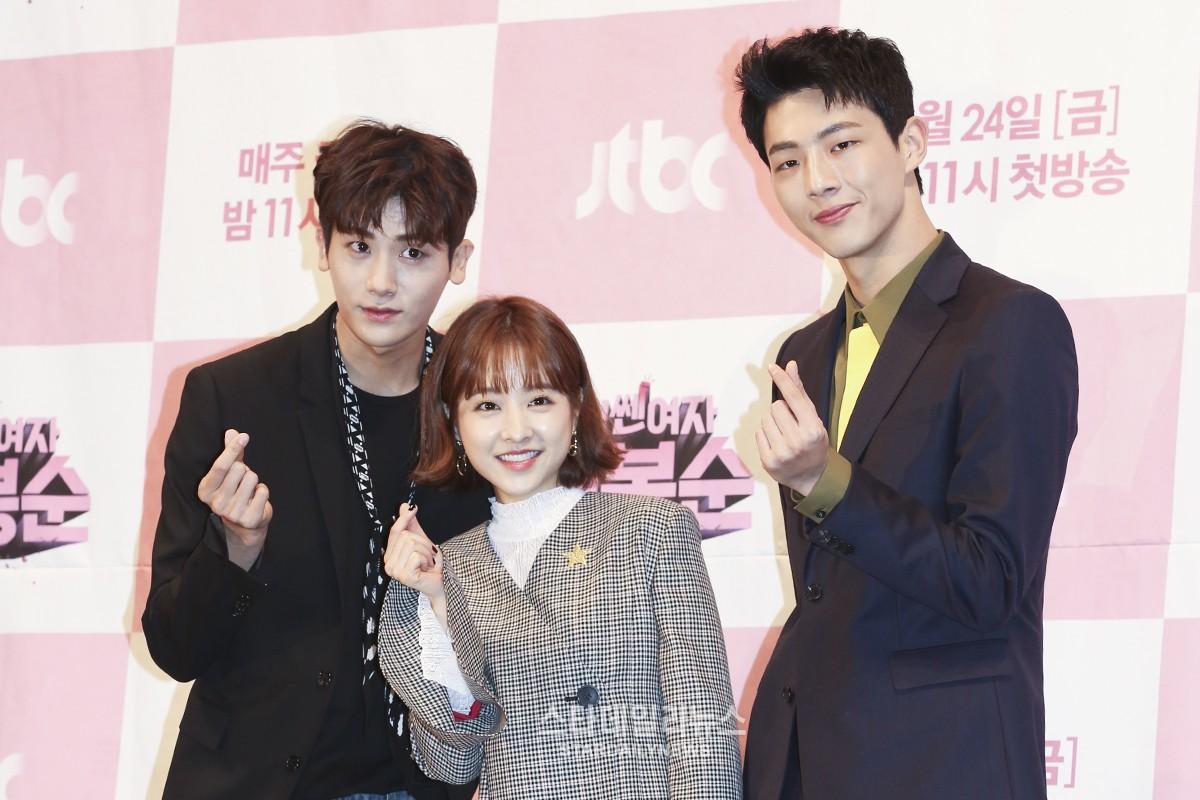 Ahn jae hyun dating website 3
