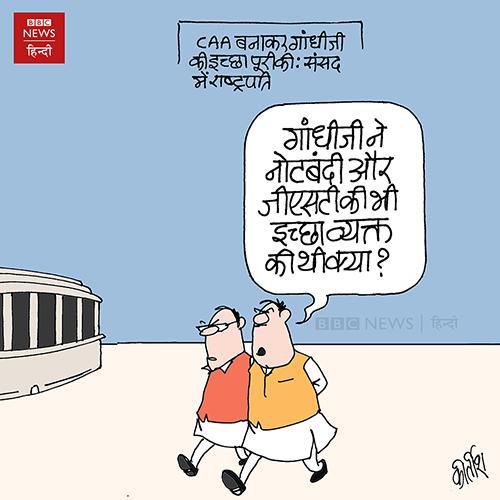 indian political cartoon, cartoonist kirtish bhatt, CAA, NRC, mahatma gandhi