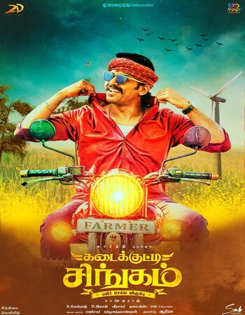 Kadaikutty Singam (2018) UNCUT Dual Audio Hindi 720p HDRip ESubs Movie Download