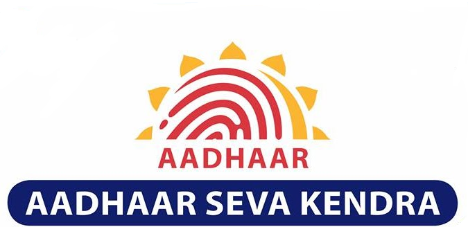 अगर आपको Aadhaar में अपनी फोटो पसंद नहीं, तो यूं बदलें अपनी फोटोग्राफ.