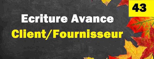Comptabilisation   Avance Client  et  Avance Fournisseur