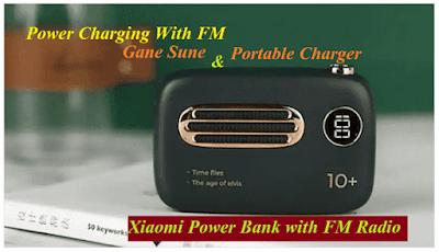 Xiaomi ने लॉन्च किया FM Radio वाला पावर बैंक, डिवाइस चार्ज करने के साथ FM सुने गानें