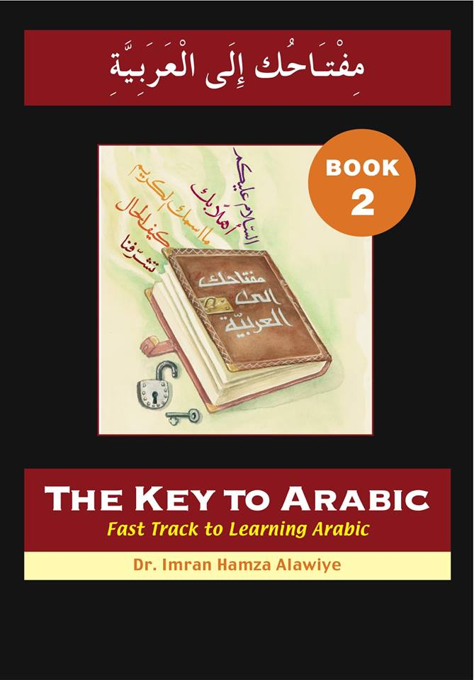 Click to Watch Video Lessons for The Key To Arabic Book 2