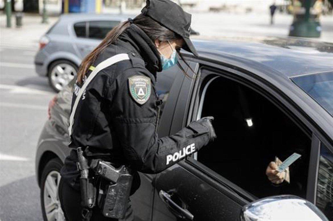 40 πρόστιμα για άσκοπες μετακινήσεις χθες στη Θεσσαλία
