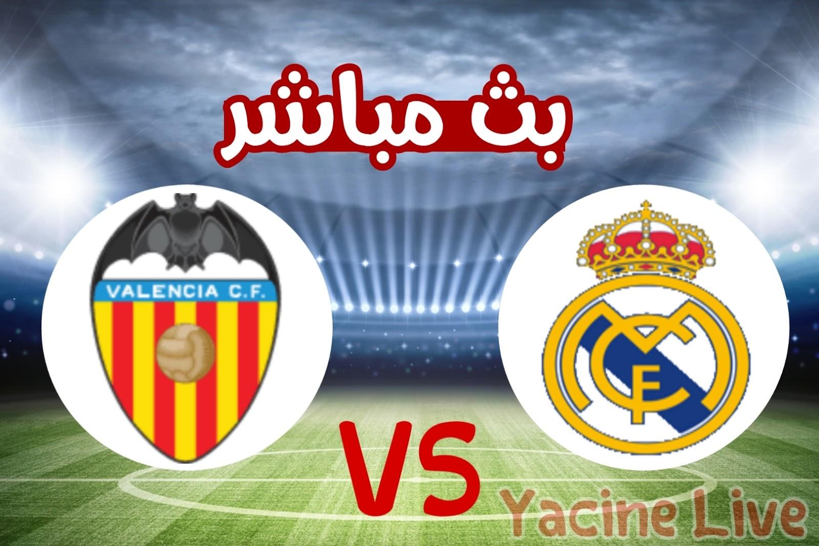 بث مباشر لمبارة ريال مدريد ضد فالينسيا بجودة عالية وبدون اي تقطعات