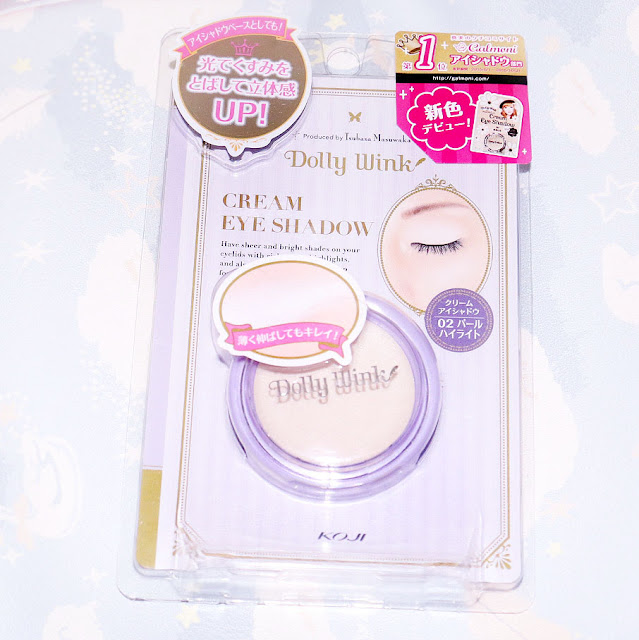 dolly wink cream eyeshadow 02