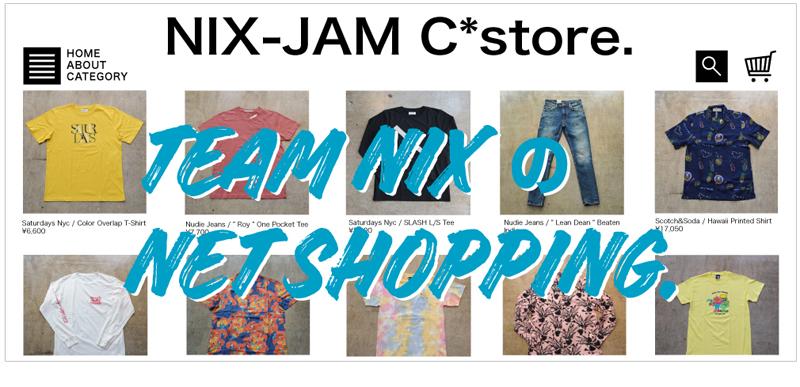 https://nixjam-c.stores.jp/