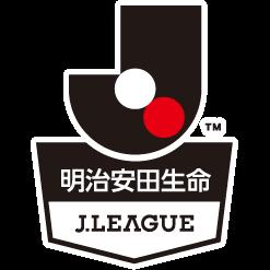 Daftar Klub Sepakbola Profesional di Jepang