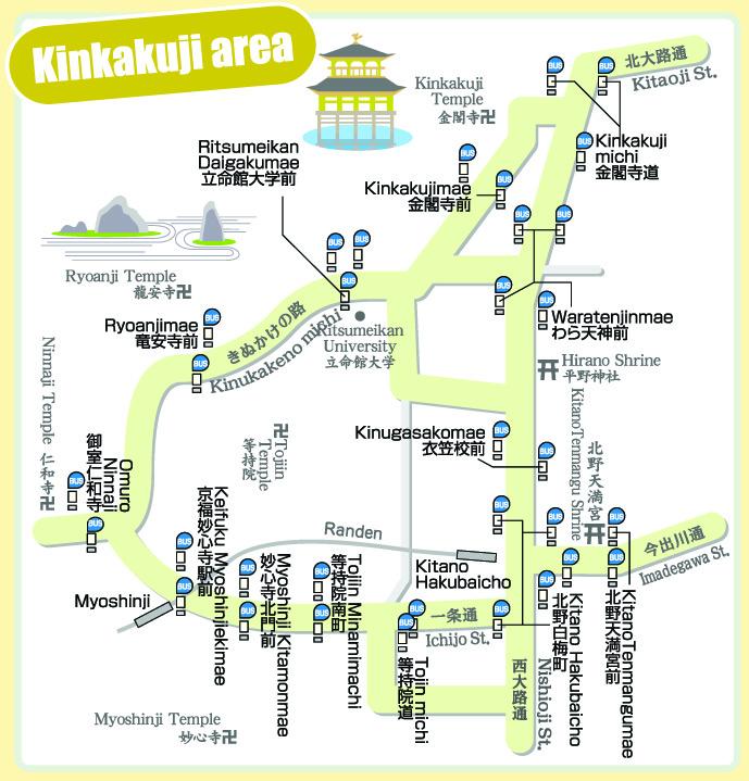 Kyoto area del kinkakuji padiglione d 39 oro zona nord for Costo del padiglione per piede quadrato