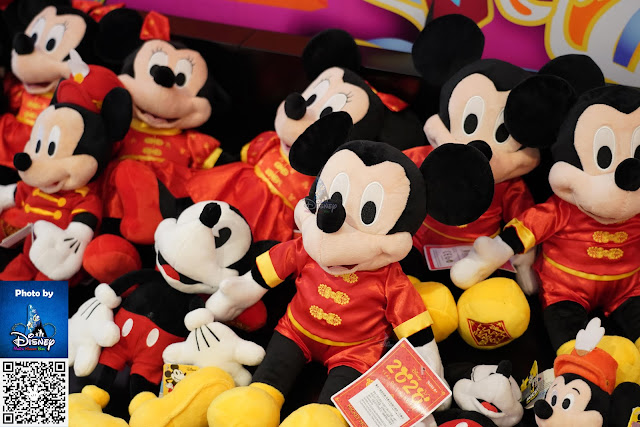 "Fashion Walk ""Mick"" the Holidays Bright 迪士尼 Mickey Mouse 紅A X INCREDIBLE, FDMTL Tokyo Japan"