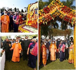 राज भवन में प्रादेशिक फल, शाकभाजी एवं पुष्प प्रदर्शनी का शुभारम्भ