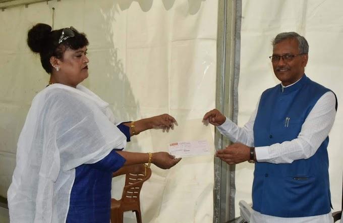 कोरोना की संकट घड़ी में  मुख्यमंत्री राहत कोष में  मैडम रजनी  रावत ने जमा किए 11लाख रूपए