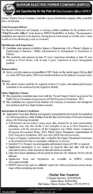 sepco-jobs-2021-advertisement-application-form-sukkur-electric-power-company