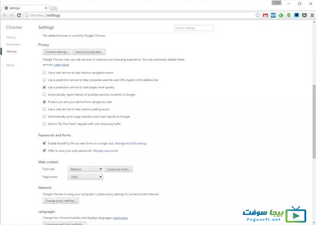 تحميل برنامج جوجل كروم عربى