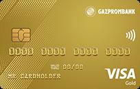 Кредитная Умная карта