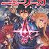 الفصل من الاول الي الخامس من مانغا Tsuyokute New Saga