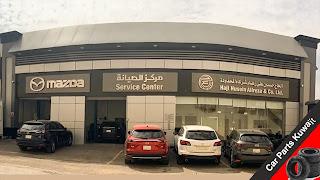 قطع الغيار في الكويت