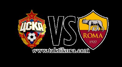 مباراة روما وسسكا موسكو