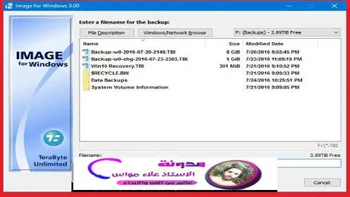 TeraByte Drive Image Backup & Restore Suite 2021