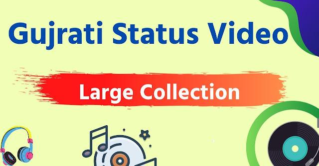 Gujrati Status Video