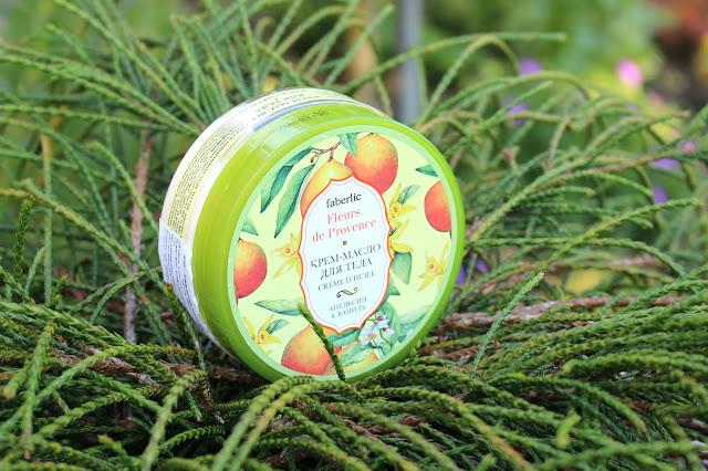 FABERLIC- masło do ciała Pomarańcza i wanilia.