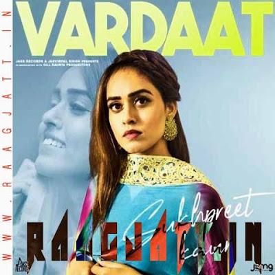 Vardaat by Sukhpreet Kaur lyrics