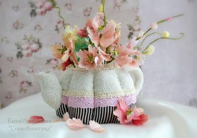 Текстильный чайничек