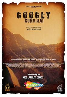 Googly Gumm Hai 2021 Download 720p WEBRip