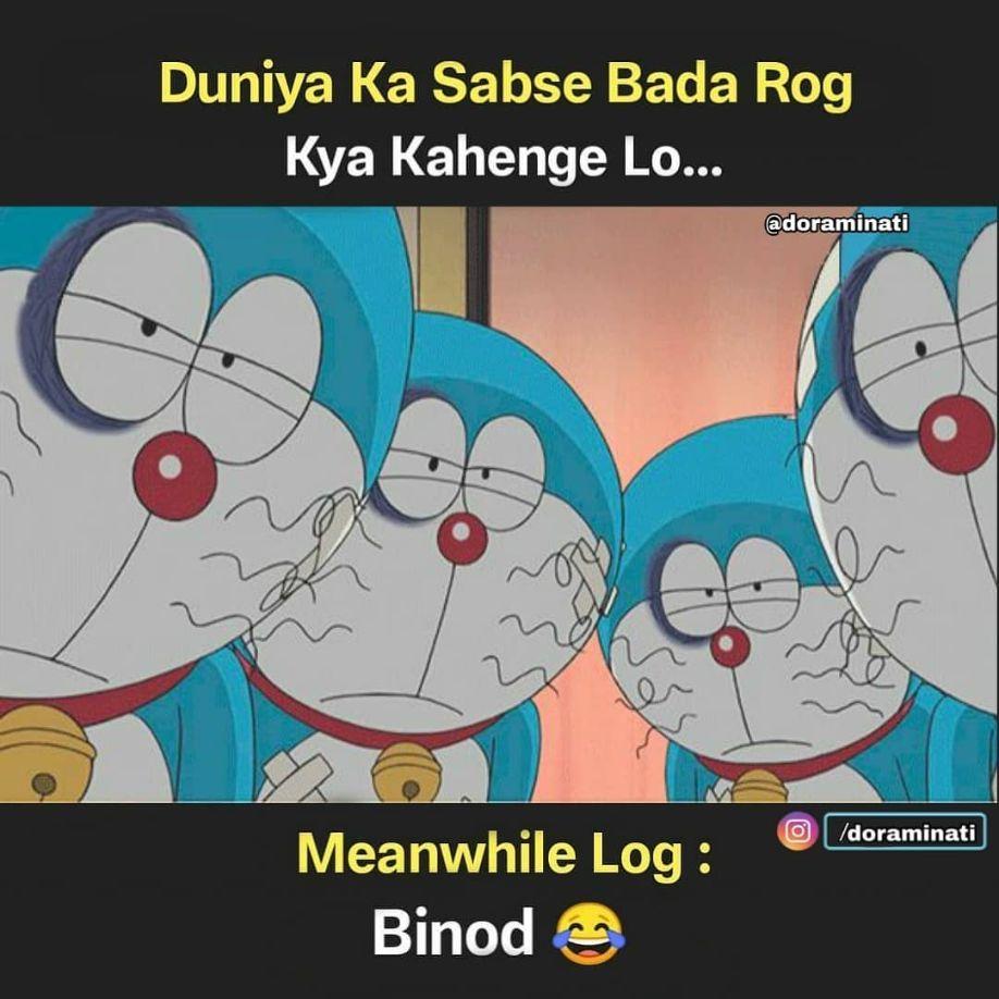 Binod Memes