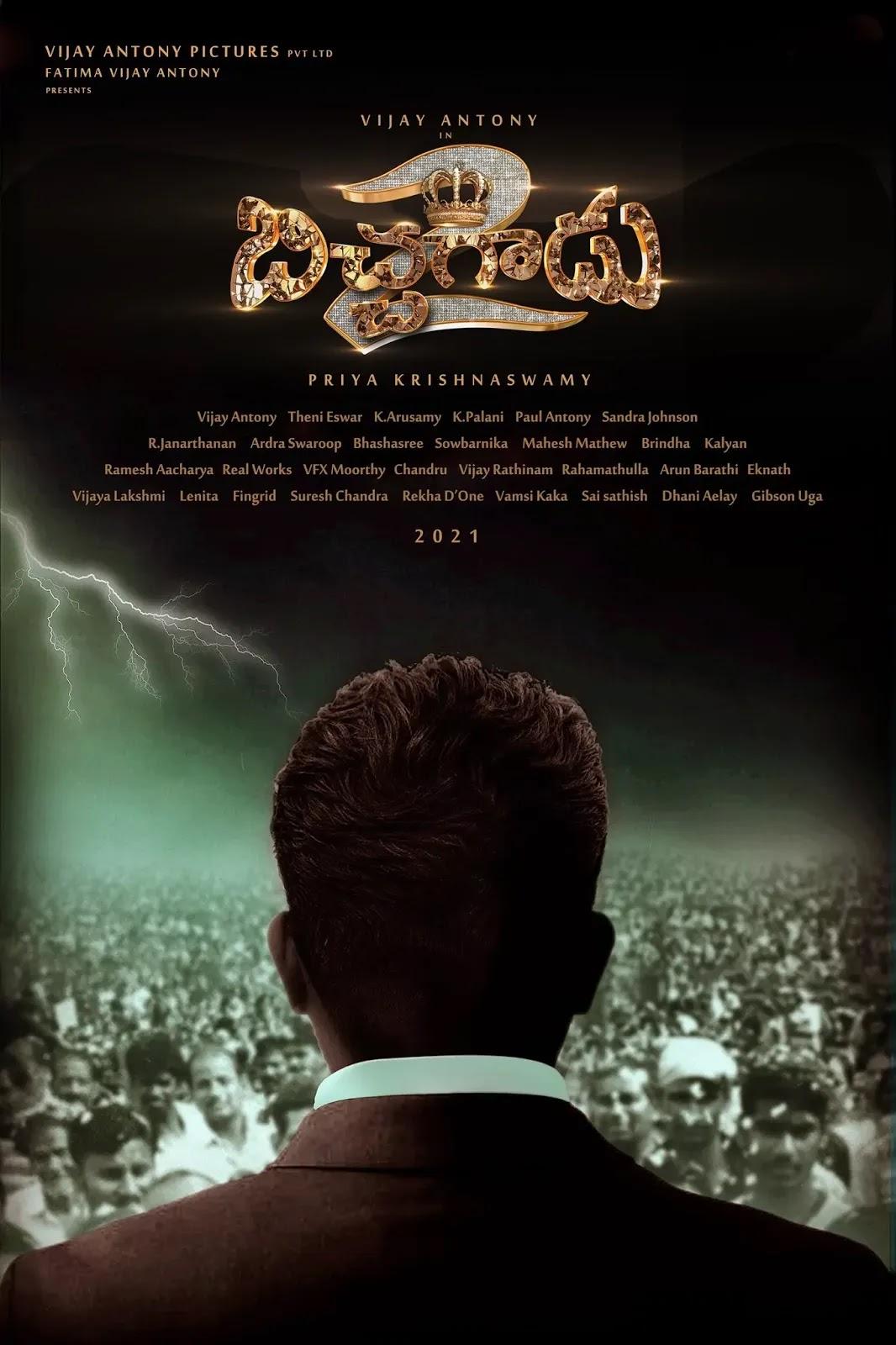 bitchagadu-2-first-look-poster-vijay-antony