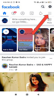Mobile se facebook page kaise create kre / facebook page kaise banaye mobile se