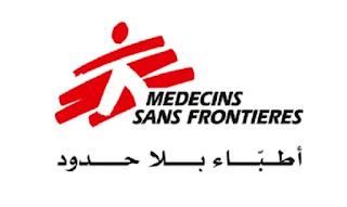 وظائف شاغرة في منظمة أطباء بلا حدود