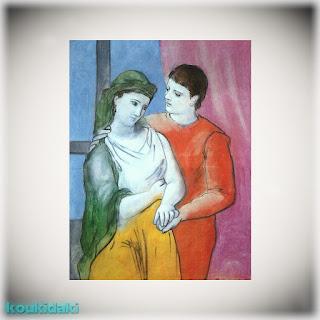 Πίνακας ζωγραφικής Πάμπλο Πικάσο (1923, Εραστές)