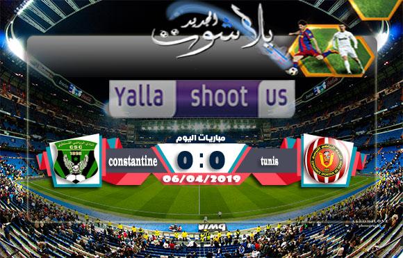 اهداف مباراة الترجي التونسي والنادي الرياضي القسنطينى اليوم 06-04-2019 دوري أبطال أفريقيا