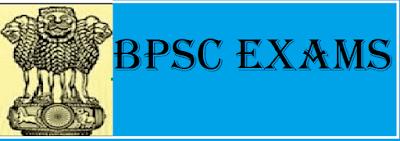 bpsc exams