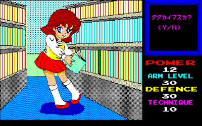 593383-final-lolita-darkside-of-software-pc-88-screenshot-found-a.png