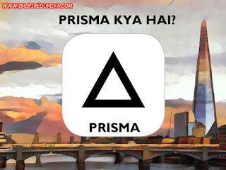 prisma_app_inspireduniya