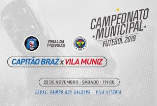 Sábado tem a final do Campeonato Municipal de Futebol