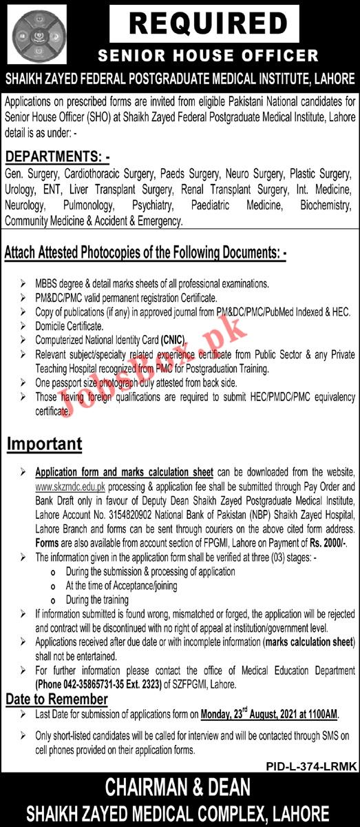 www.skzmdc.edu.pk Jobs 2021 - Shaikh Zayed Medical Complex Lahore Jobs 2021 in Pakistan