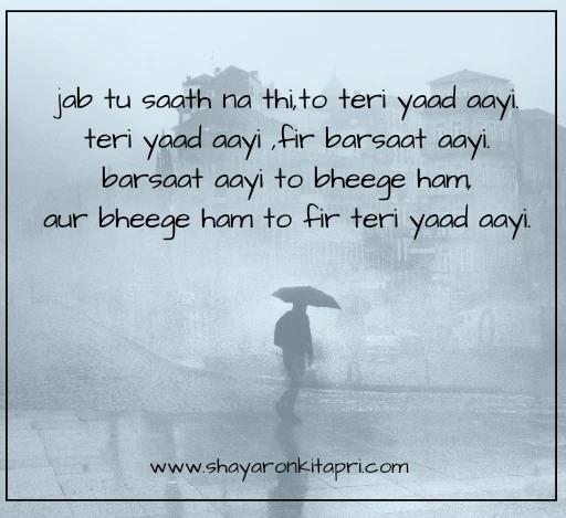 sad-love-shayari