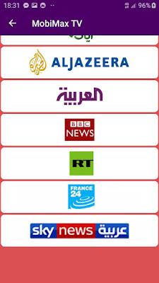 تحميل تطبيق Mobimax TV.apk الجديد لمشاهدة القنوات المشفرة و الافلام لاصحاب النت الضعيف 2020